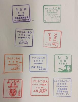 単独表示 岳南鉄道.jpg