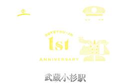 単独表示 武蔵小杉.jpg