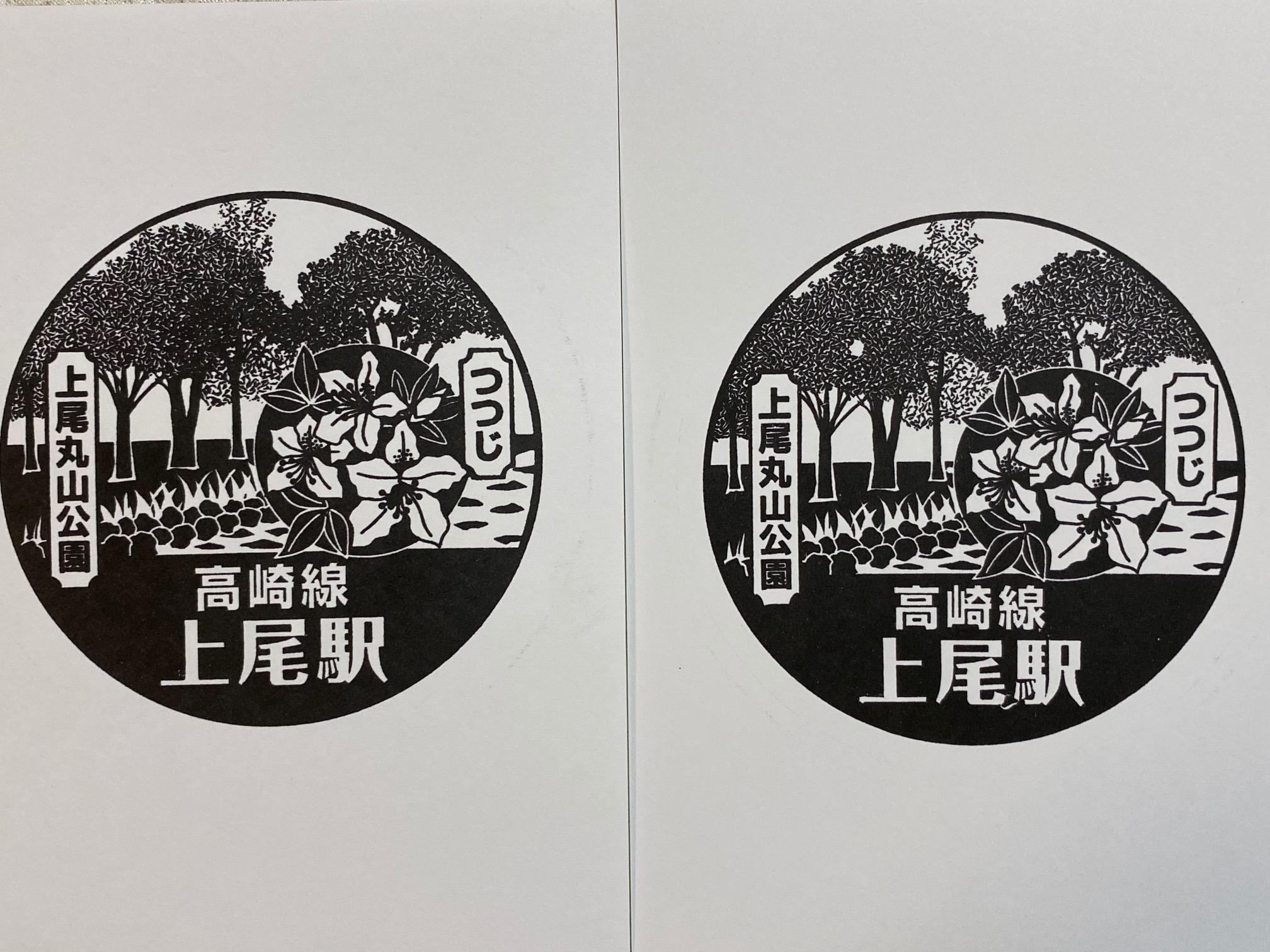 単独表示 上尾駅.jpg