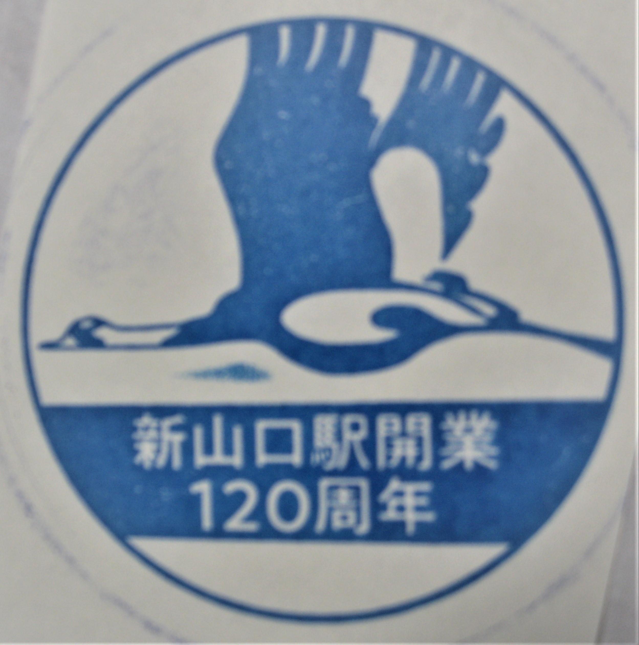 単独表示 IMG_8158 (2).JPG