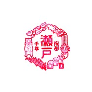 単独表示 尾張めぐる_瀬戸蔵ミュージアム.jpg