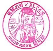 単独表示 横川.jpg