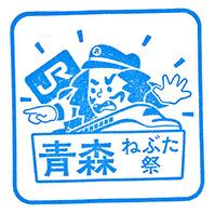 単独表示 武蔵小金井.jpg