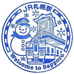 単独表示 札幌-冬.png