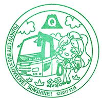 単独表示 富士急シティバス.jpg