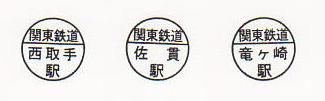 単独表示 kanto.png