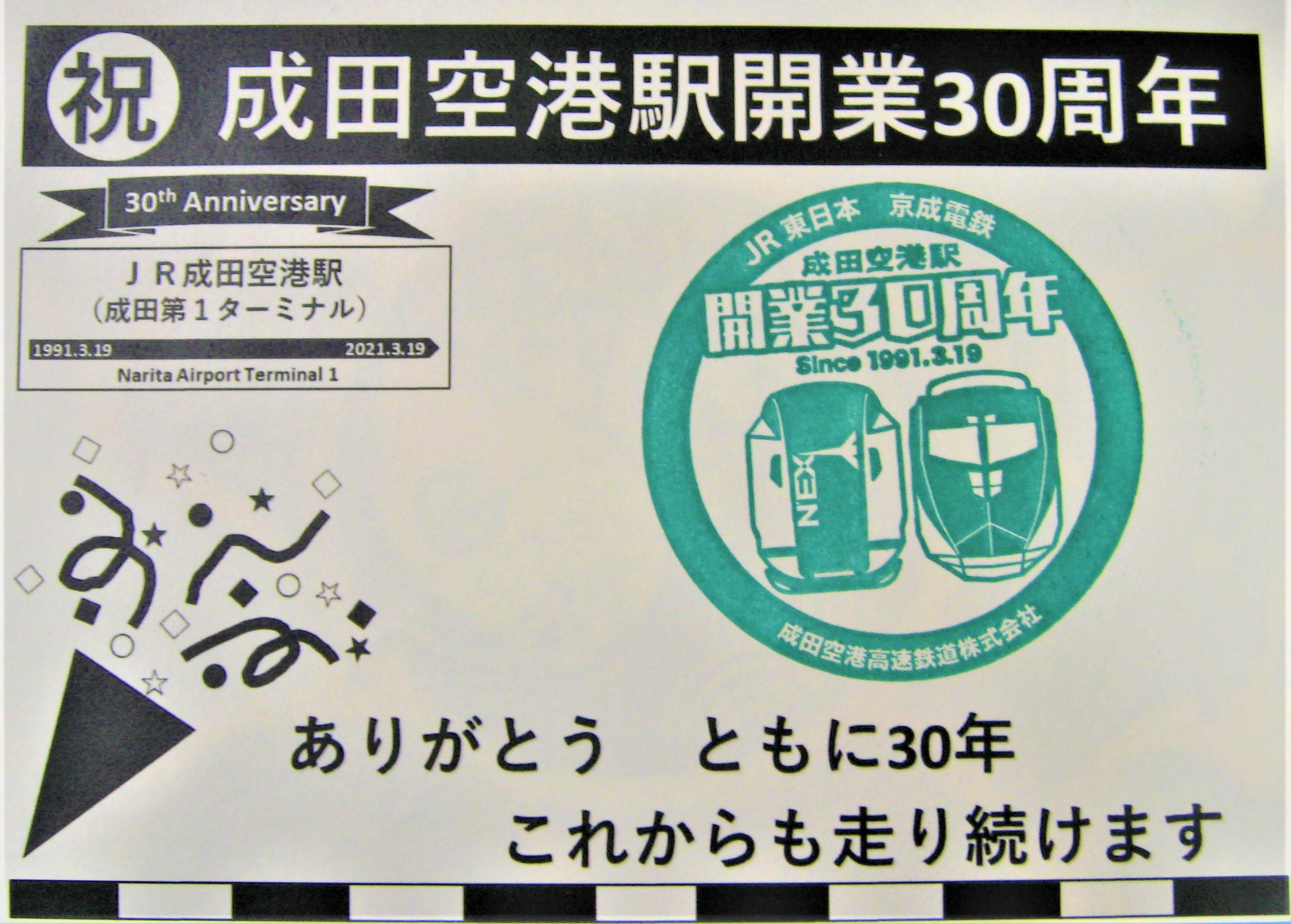 単独表示 IMG_8384 (2).JPG