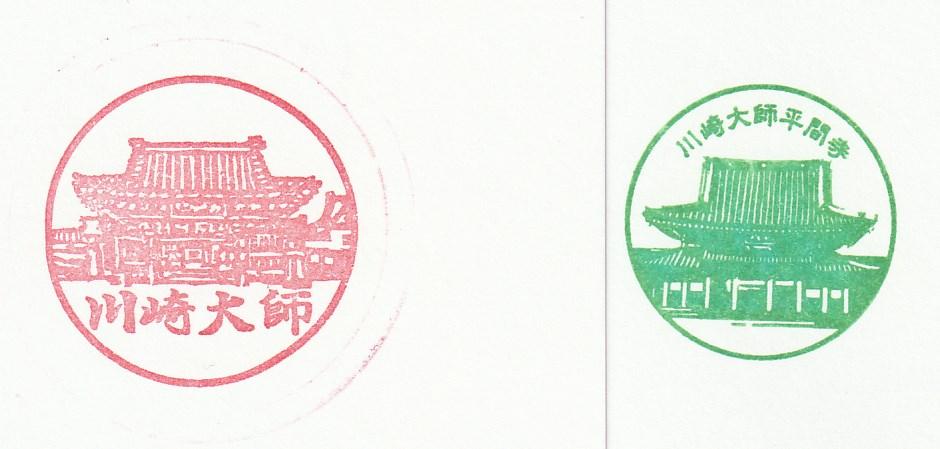 単独表示 IMG_202104kawasaki.jpg