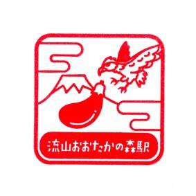 単独表示 東武withyou流山おおたかの森.jpg