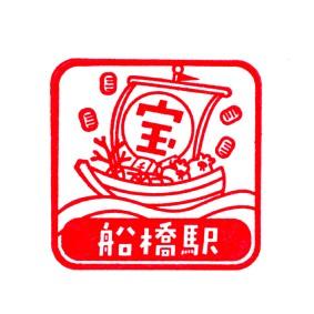 単独表示 東武withyou_船橋.jpg
