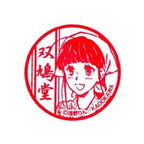 単独表示 叡電和菓子屋めぐり_修学院.jpg