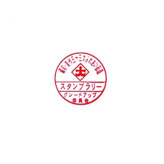 単独表示 備前美作ふれあい街道_津山まなびの鉄道館.jpg