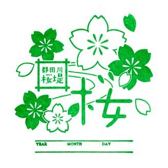 単独表示 浜名湖花めぐり_気賀.jpg