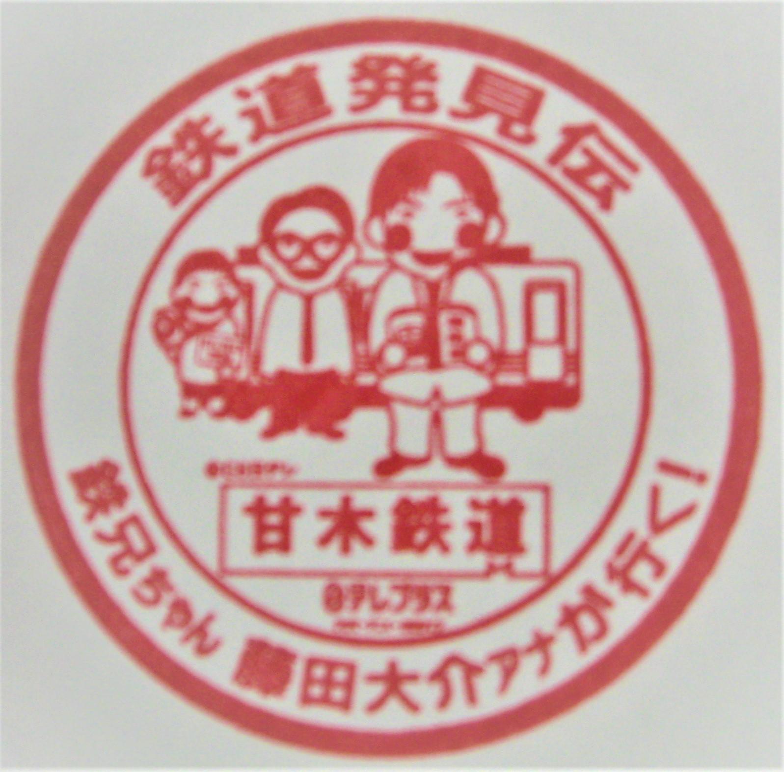 単独表示 IMG_8534 (2).JPG