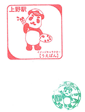 単独表示 上野.jpg