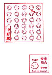 単独表示 中野.jpg