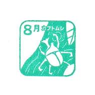 単独表示 高尾山2108.jpg
