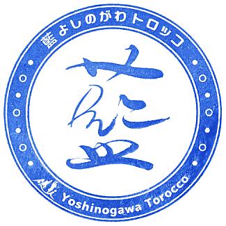 単独表示 yoshinogawa.png