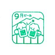 単独表示 高尾山2109.jpg