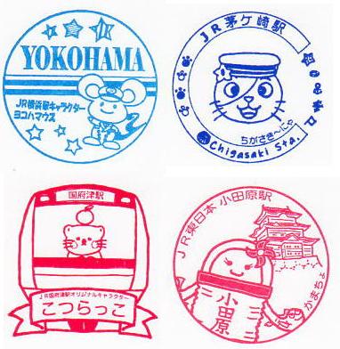 単独表示 yokohama1.png