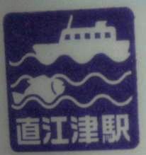 単独表示 stamp.jpg