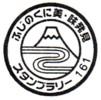 単独表示 館山寺港.jpg