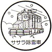 単独表示 電車事業所.jpg