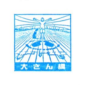 単独表示 大桟橋.jpg