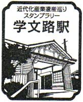 単独表示 学文路駅.jpg