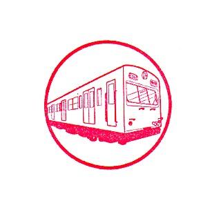 単独表示 鉄道博物館3.jpg