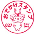 単独表示 札幌駅.jpg
