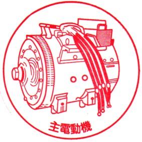 単独表示 筑紫工場3.jpg