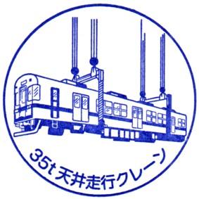 単独表示 筑紫工場1.jpg