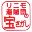 単独表示 八草駅.jpg