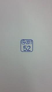 単独表示 NEC_1605.jpg