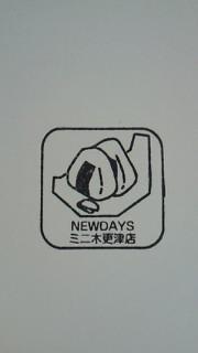 単独表示 NEC_1637.jpg