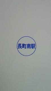 単独表示 NEC_1736.jpg