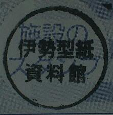 単独表示 DSC_0057-2.jpg