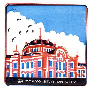 単独表示 東京駅2.jpg