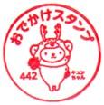 単独表示 釧路駅.jpg