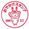 単独表示 登別駅.jpg