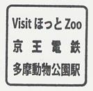 単独表示 京王.jpg