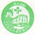 単独表示 芸大通駅.jpg