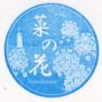 単独表示 三河田原駅.jpg