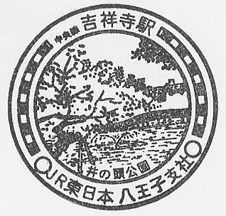単独表示 新吉祥寺.jpg