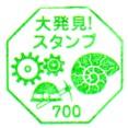単独表示 阿寒湖観光汽船.jpg