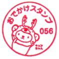 単独表示 倶知安駅.jpg