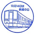 単独表示 金山駅2.jpg