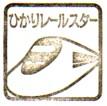単独表示 東山車庫.jpg