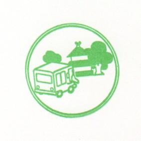 単独表示 京都市交_北山.jpg